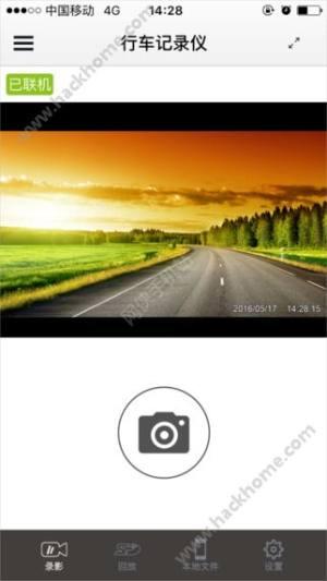 行车智拍app图1
