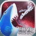 饥饿的鲨鱼进化无限金币钻石破解存档 v3.7.2.1