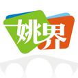 姚界新闻客户端手机版下载 v3.4.03