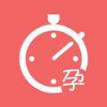 孕周计算器软件下载app v0.0.5