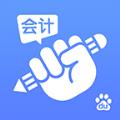 会过宝考试平台登录app下载软件 v1.0