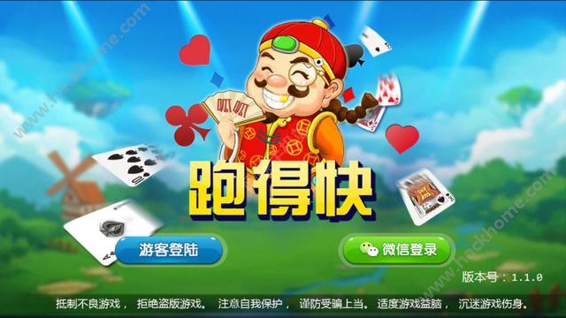 呱呱扑克下载游戏官方正式版图1: