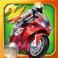 全民暴力摩托2一骑狂飙百度版