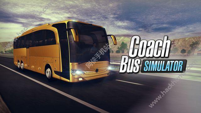 中国长途客车模拟游戏安卓手机版下载(Coach Bus Simulator)图3:
