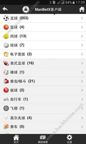 ManBetX app图5