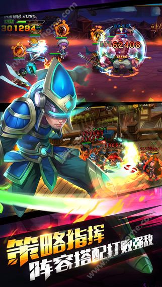 荣耀联盟游戏官方正版下载图1: