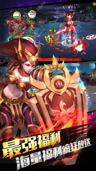 荣耀联盟游戏官方正版下载图5: