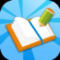 中小高作文学霸君手机版app v1.1