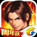 拳皇98终极之战olios免费官方版 v1.2.1