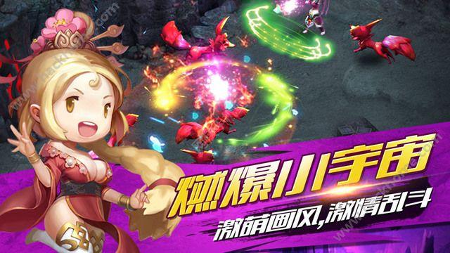 梦幻轩辕手游官方IOS版图1: