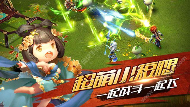 梦幻轩辕手游官方IOS版图3: