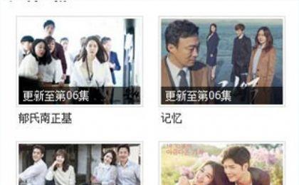 手机热播网韩剧图4