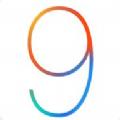 蘋果ios9.3.3正式版固件大全描述文件下載 v1.0
