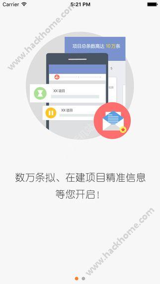 易电有财官网版邀请码app下载图1: