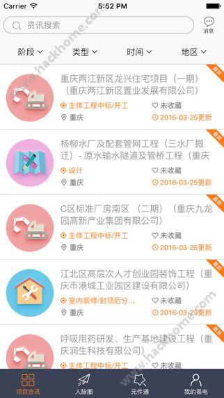 易电有财官网版邀请码app下载图3: