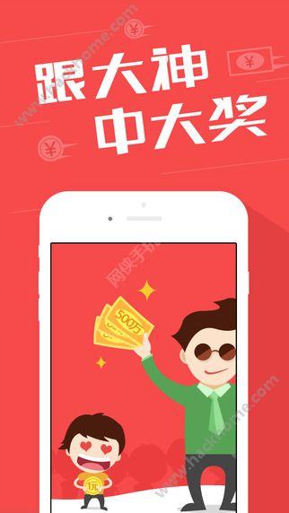 91彩站联盟app官方下载图1: