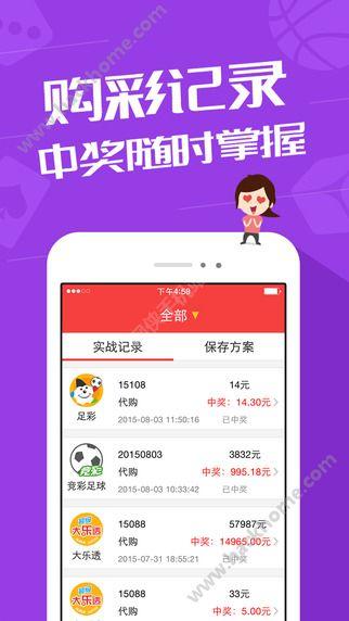 91彩站联盟app官方下载图5: