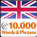 免费学习波斯语