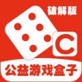 196手游盒子官网下载安卓手机版 v1.0.2