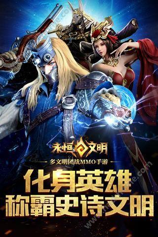 网易荣耀对决Plus官网正版手机游戏图1: