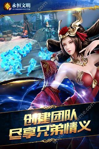 网易荣耀对决Plus官网正版手机游戏图3: