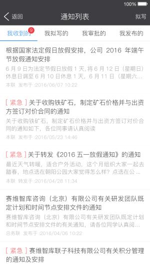 联子app图3