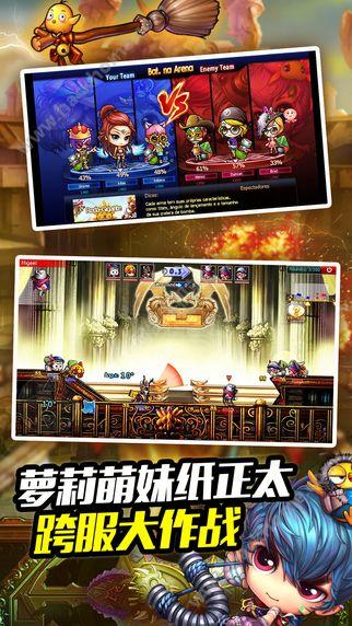 弹弹堂2官方网站正版手游下载图2: