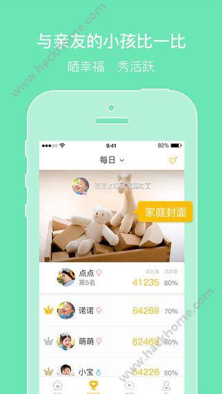 亲信下载手机版app图3:
