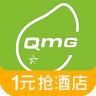 青芒果订酒店app下载官网手机版 v6.5.0