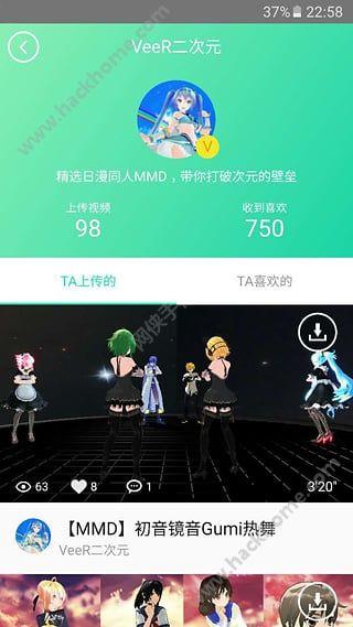 VeeR VR视频软件app官方下载图3: