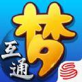 梦幻西游互通版苹果手机版下载 v1.162.0