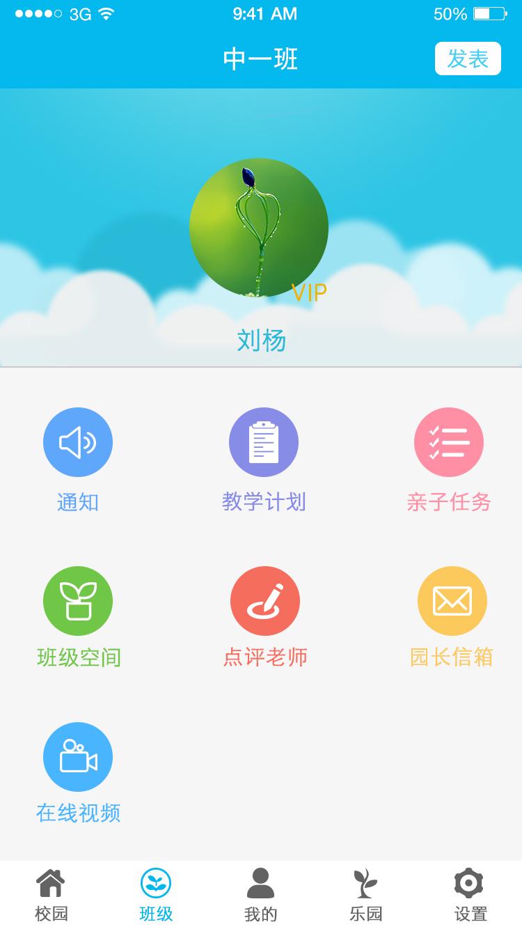吖嘿官网app下载图3: