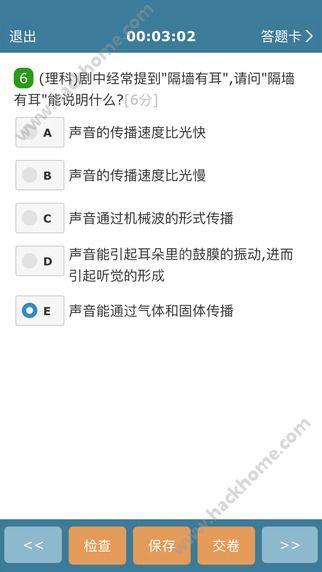 考试酷app手机版下载图2: