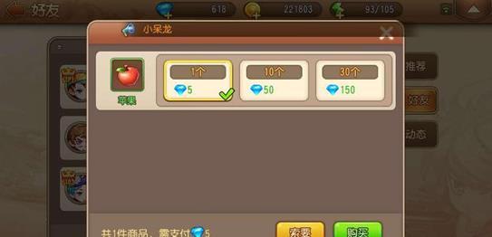 弹弹岛2结婚要多少钻    最省钱结婚玩法介绍[多图]