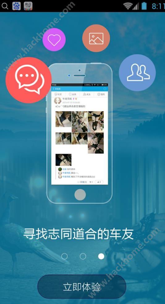 午夜司机app下载手机看片神器优惠码图2:
