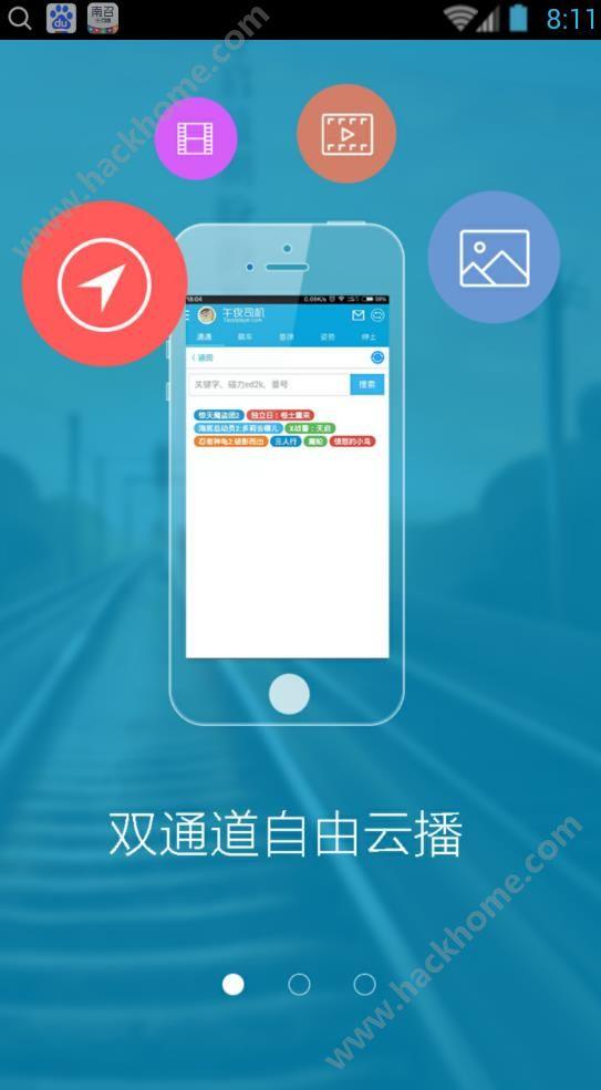 午夜司机app下载手机看片神器优惠码图4: