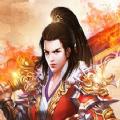 仙迹修仙传游戏官方网站下载 v1.0