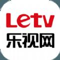 乐视视频2017官方安卓版免费下载 v7.3