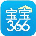 宝宝366家长版官网版