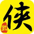 武侠江湖暴走武林OL手游官网下载 v1.1.1