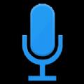 简易录音app下载手机版 v2.1