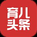 育儿头条app下载手机版 v1.0