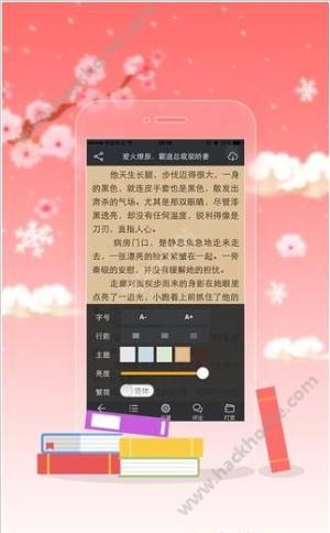 龙马文化线上文学城手机版图1