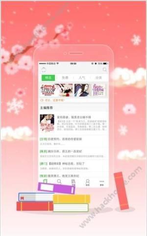 龙马文化线上文学城手机版图3