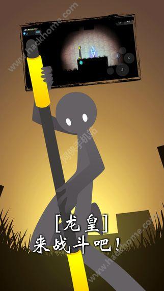 武斗纹章官方IOS版图2: