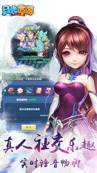 月光西游官方网站版下载图2: