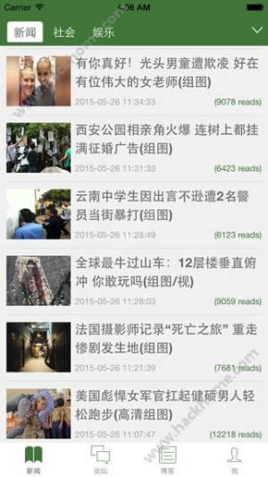 海棠文化线上文学城最新地址图3