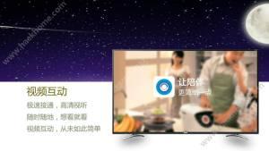vava视频TV app图3