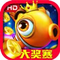 全民游戏厅大奖赛HD官方下载360版 v1.3