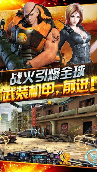 全民枪火2.0官方ios苹果版图5: